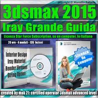 3ds max 2015 Iray La Grande Guida Locked Subscription, un Computer