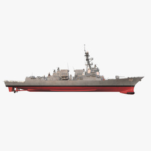 3d uss william p lawrence