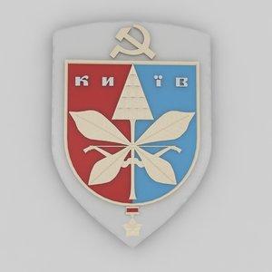 3d kiyv emblem