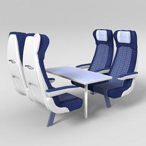 3d train seat