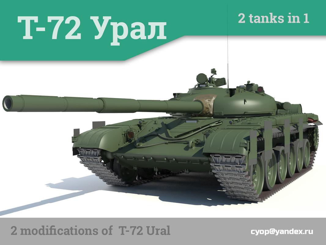t-72 ural tank 2 3d max