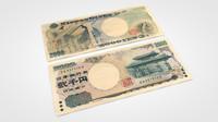 2000 yen 3d model