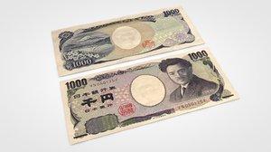 3d 1000 yen model