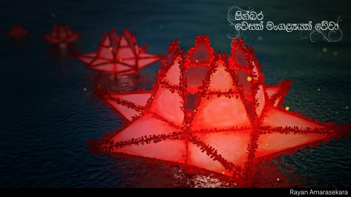 lantern wesak 3ds