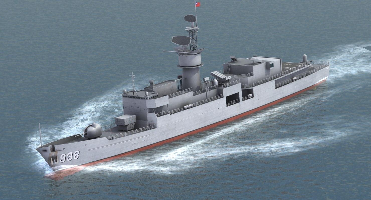 chi yang class frigate 3d model
