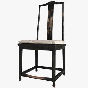 ming dynasty scholar s chair max