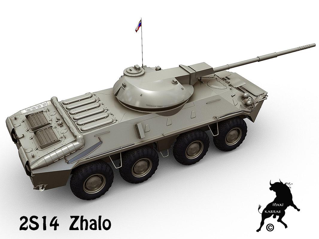 2s14 destroyer 3d model