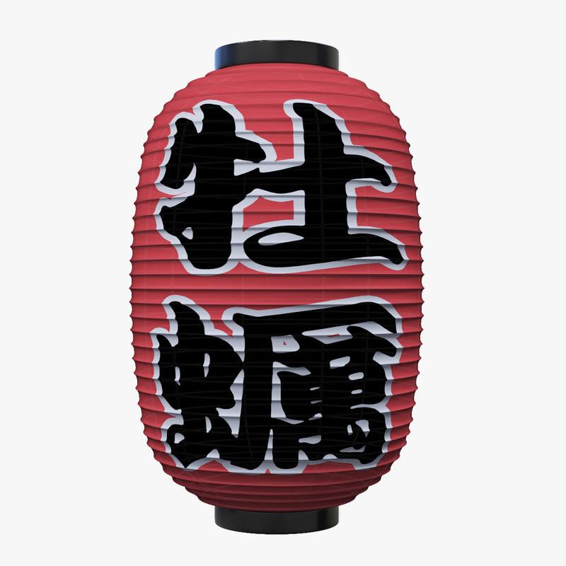 3d japanese lantern lamps model