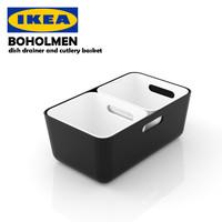 free ikea boholmen - dish 3d model