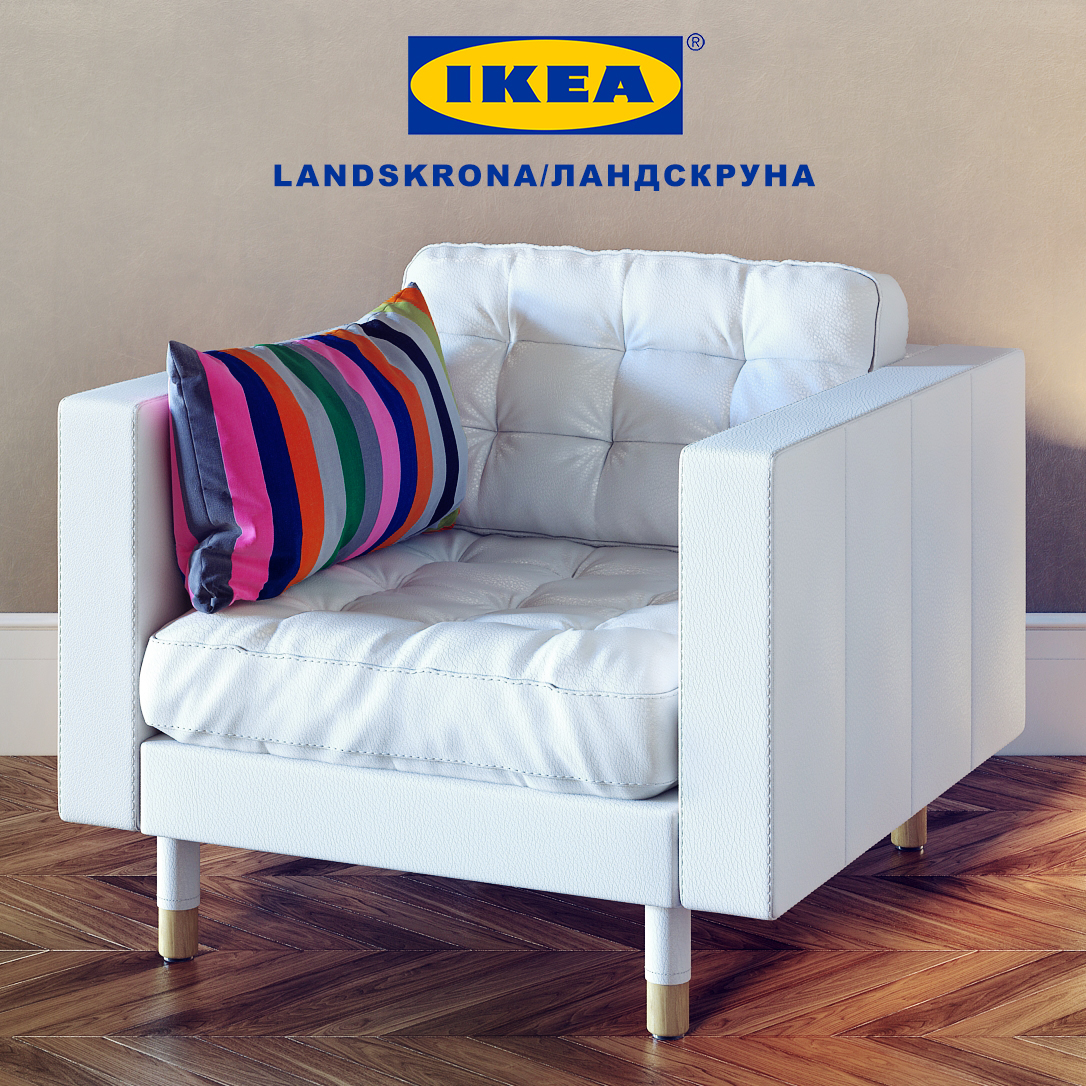 Awe Inspiring Ikea Landskrona Armchair Grann Bomstad White Wood Gmtry Best Dining Table And Chair Ideas Images Gmtryco
