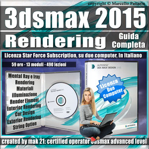 3ds max 2015 Rendering Guida Completa Subscription 2 Computer