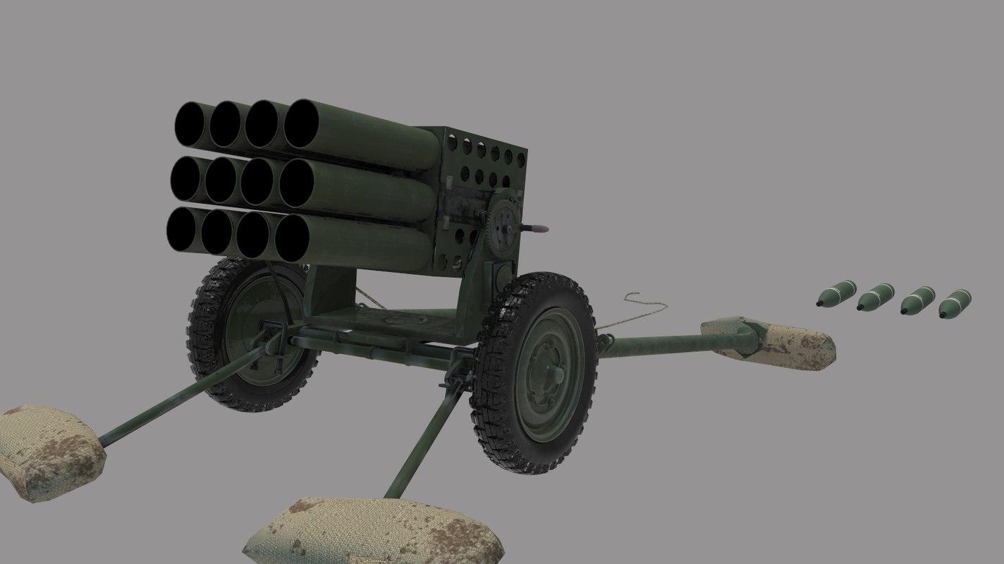 type-63 107mm mlrs 3d model