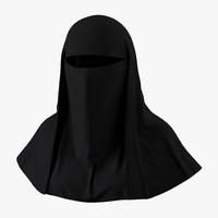 Muslim Islamic Women Burqa with Face Cover Niqab