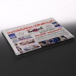 egyptian newspaper folds 3d model