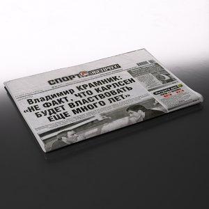 3d model russian newspaper folds