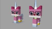 Unikitty Lego