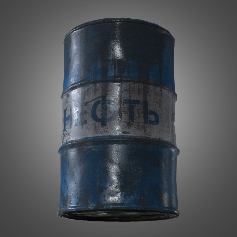 old oil drum - obj