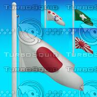 flags japan - loop max
