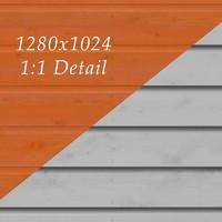 shiplap boards texture