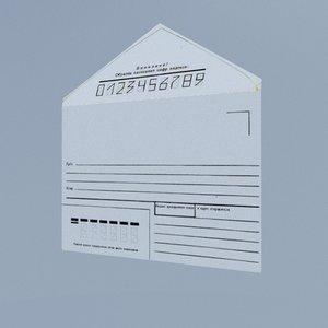 russian envelope 3d max