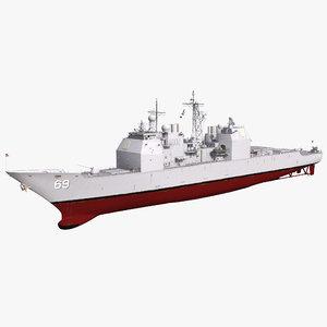 3d model vicksburg cg 69
