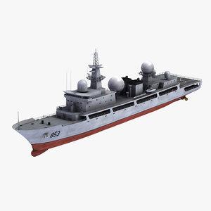 type815 spy ship max