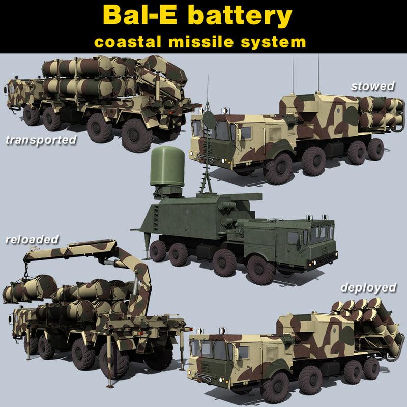 3d battery bal-e model