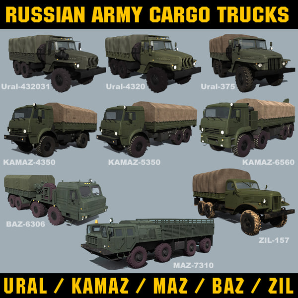 military cargo trucks max