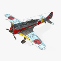 Real-Time Airplane Ki-44 Otsu Shoki