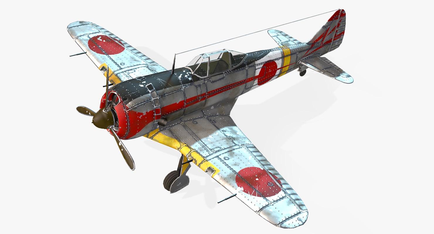aircraft ki-44 otsu shoki max