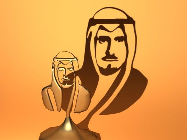 3d jaber al-ahmad al-sabah trophy