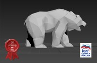 Bear Russian Low Poly