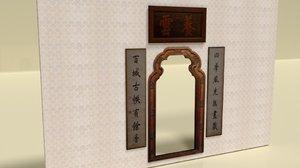 chinese door frame 2 blend