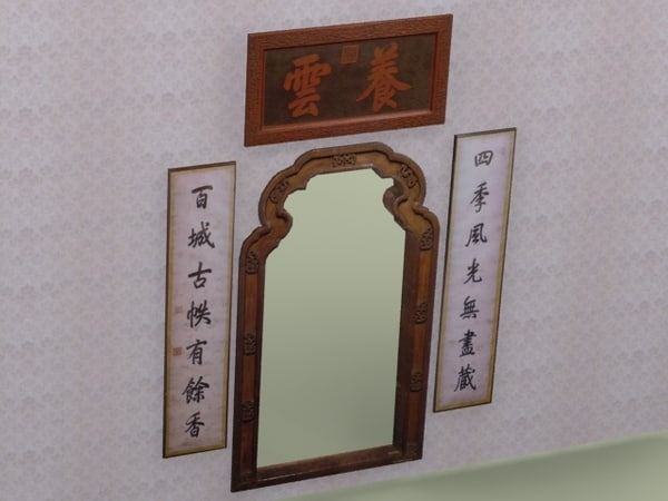 3d chinese door frame 2
