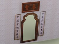 Chinese Door Frame, 2 side & 1 top panels (Max)
