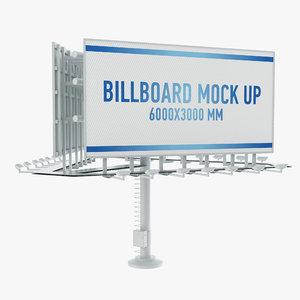 3ds billboard advertising