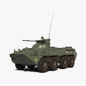 3d amphibious armoured personnel carrier model