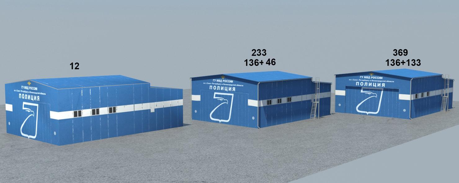 3d max police hangar