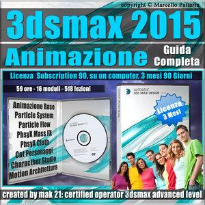 3ds max 2015 Animazione Guida Completa 3 mesi Subscription 1 Computer