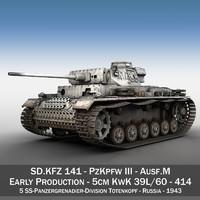 3d model of iii - ausf m