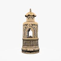 lamp opium chinese max