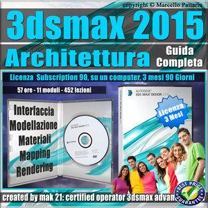 3ds max 2015 Architettura Guida Completa 3 mesi Subscription 1 Computer