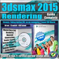 3ds max 2015 Rendering Guida Completa 3 mesi Subscription 1 Computer