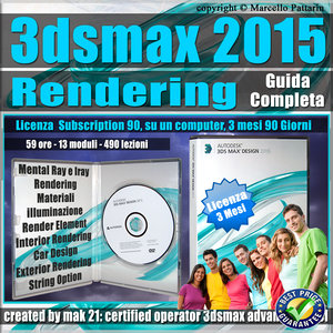 3ds max 2015 Rendering Guida Completa 3 mesi Subscription 1 Computer