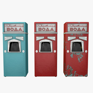 3d ready low-poly vending soda