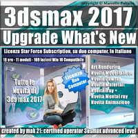 Corso 3ds max 2017 Upgrade What's New Subscription 2 Computer