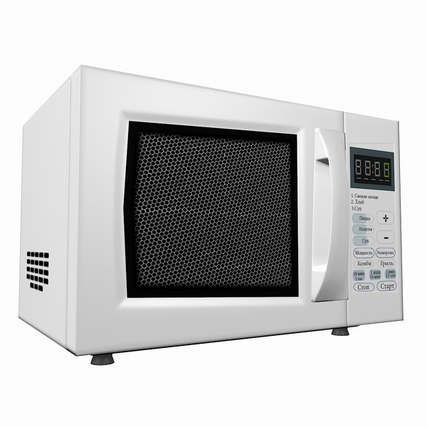 microwave max