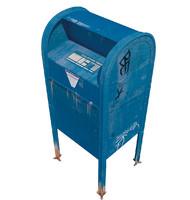 mailbox mail u x