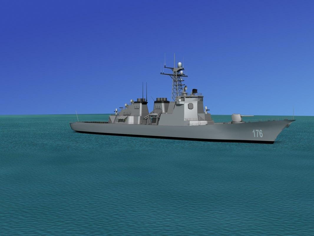 destroyers kongo obj
