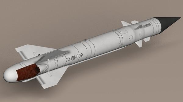 max anti radiation missile